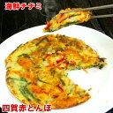 海鮮チヂミ 大判直径約19cm、300g位 韓国料理 韓国食品 韓国食材 チジミ チヂミ【冷凍、冷蔵可】 【RCP】 ギフト お…