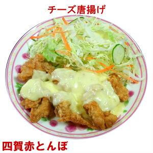 チーズ 鶏もも唐揚げ 240g 韓国料理 韓国食品 【冷凍、冷蔵可】ギフト お取り寄せ グルメ 内祝い お歳暮 お中元 プレゼント