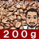 ブルマンブレンド specialtycoffee マウンテン ジャマイカ ロースト コーヒー スペシャルティコー
