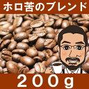 ベーシック ブレンド コーヒー