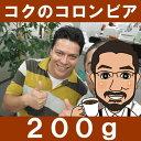 400col200g