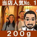 グァテマラ・ダーク アントニオ カツーラ specialtycoffee ガテマラ フルシティロースト コーヒー