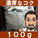 400gachami 100