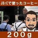 400kenya200g