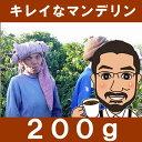 400mande200g
