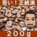 プライムロースト200g【コーヒー豆】