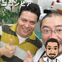 コーヒー豆 送料無料 コロンビア・スイート&フラワーズ200g【送料無料】【中深煎り...