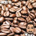 コーヒー豆 送料無料 プライムロースト200g【コーヒー豆 深煎り メール便 送料無料 コーヒー コーヒー豆 お試し コーヒー豆 おすすめ レギュラーコーヒー コロンビアコーヒー豆 Columbia coffee】