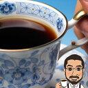 【コーヒー コーヒー豆 送料無料】しげとし珈琲セット600g(エチオピアモカ/グァテマ...