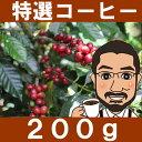 400cupula200g