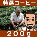 400plandel200g
