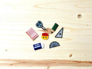 (小)文房具の刺繍ワッペン ハサミ/鉛筆/のり/消しゴム/三角定規/分度器