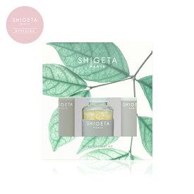 【公式SHIGETA/シゲタ】ワンダーフォレストキット