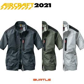 バートル 空調服 半袖ブルゾン ウェア単品 エアークラフト AC1056 男女兼用 メンズ レディース ジャケット かっこいい おしゃれ 作業服 作業着 熱中症対策 BURTLE