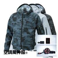 KU90310空調風神服