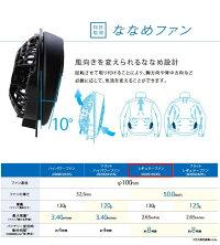 コーコス空調服ベスト空調風神服b1f1グラディエーターファンバッテリーセットG-4219エアーマッスルフーディーベストポリエステル100%メンズレディース空調作業服空調ベストフード付かっこいい