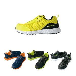 アイトス 安全靴 ローカット AZ-51653 TULTEX セーフティシューズ 素材/アッパー:合成皮革+ナイロンメッシュ ソール:EVA+合成底 先芯:樹脂先芯 サイズ:24.5〜28.0 スニーカー メンズ レディース