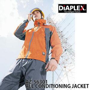 AZ-56301全天候型ジャケット