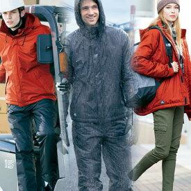 防水防寒コート アイトス TULTEX AZ-8870 防寒着 防寒服 防寒ジャンパー フード 男女兼用 メンズ レディース 大きいサイズ アウトドア バイク 釣り AITOZ