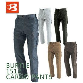 バートル カーゴパンツ 1512 春夏 メンズ 作業服 作業着 ズボン ヘリンボーン JIS T8118 適合品 BURTLE