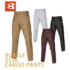 5106 バートル BURTLE 春夏 メンズ レディース 男女兼用 ズボン 作業服 作業着 パンツ 高品質な日本製 綿100% リップ クロス 製品洗い加工によるソフトな 着用感 と優れた 防縮性