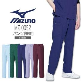 ミズノ スクラブ 男女兼用パンツ MIZUNO MZ-0052 メディカルウェア 医療用白衣 チトセ