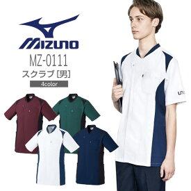 ミズノ メンズ スクラブ MIZUNO MZ-0111 メディカルウェア 医療用白衣 男性用 チトセ