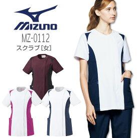 ミズノ レディース スクラブ MZ-0112 MIZUNO メディカルウェア 医療用白衣 女性用 チトセ