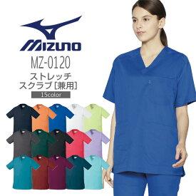 ミズノ スクラブ 男女兼用 MZ-0120 MIZUNO メディカルウェア 医療用白衣 チトセ