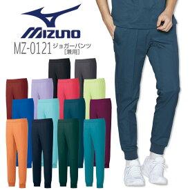 ミズノ ジョガーパンツ 男女兼用 MZ-0121 MIZUNO メディカルウェア 医療用白衣 チトセ