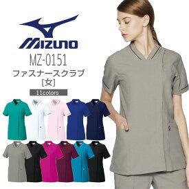 ミズノ レディース ファスナースクラブ MZ-0151 MIZUNO メディカルウェア 医療用白衣 チトセ
