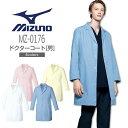 ミズノ ドクターコート メンズ MZ-0176 男性用 医療用白衣 医者 医師 病院 MIZUNO メディカルウェア チトセ