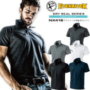 イーブンリバードライシール半袖ポロシャツNX416消臭吸汗速乾制服ユニフォーム作業服作業着