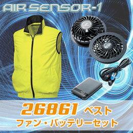 KURODARUMA 26861b1 ベスト空調服 エアセンサー1アンダーレイヤーとの組み合わせでさらに快適に! 空調 服ファン 2個 + バッテリー 1個セット送料無料 (一部地域を除く)