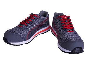 プーマ PUMA 安全靴 セーフティシューズ エクセレレイト ニット ロー SAFETY KNIT 運動靴 かっこいい スニーカー メンズ 作業靴 安全性 レッド 25〜28cm 64.237.0