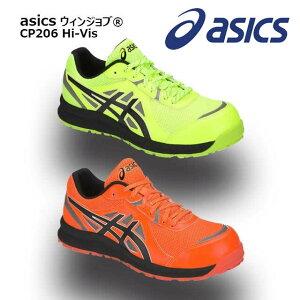 asicsアシックスCP206