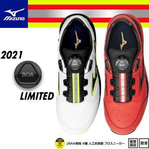 最短即日【'21SS 限定商品】 ミズノ オールマイティ HW52L BOA F1GA2104 ローカット かっこいい セーフティーシューズ プロテクティブ スニーカー 安全靴 作業靴 衝撃吸収 耐滑 抗菌防臭加工 MIZUNO