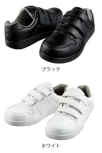自重堂 安全靴 S2072R セーフティスニーカー マジックテープ式 レディースサイズ対応 作業靴 運動靴 スニーカー ユニセックス 安全性 軽量 樹脂芯 ブラック ホワイト