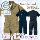 【つなぎ2点以上の組み合わせで送料無料】GE-125 脇メッシュ 半袖 つなぎ吸汗 速乾 素材 、 薄地男女兼用 ビッグサイズ 対応