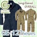 【つなぎ2点以上の組み合わせで送料無料】GE-127 脇メッシュ 長袖 つなぎ吸汗 速乾 素材 、 薄地男女兼用 ビッグサイズ 対応