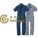 半袖つなぎ 夏用 薄手 グレースエンジニアーズ GE-145 メンズ メランジ ツナギ オーバーオール 作業服 作業着