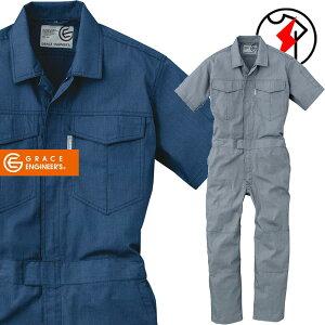 【4L】 GE GRACE ENGINEER'S 半袖つなぎつなぎ 半袖 メンズ 夏用 薄手 メランジエスケー グレースエンジニアーズ SK GE-145ツナギ オーバーオール 作業服 作業着