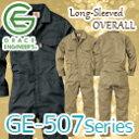 【つなぎ2点以上の組み合わせで送料無料】GE-507 ヘリンボーン 長袖 つなぎ吸汗 速乾 素材 、 薄地男女兼用 ビッグサイズ 対応カーゴポケット付
