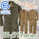 【つなぎ2点以上の組み合わせで送料無料】GE-517 綿 ポリエステル 混紡 長袖 つなぎ薄地 ( 夏 向き ) 男女兼用 レディース ビッグサイズ 対応ファッション性のあるアクセサリーを使用したスト