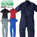 半袖つなぎ SOWA 9007 選べる5色 綿100% スタンドカラー 男女兼用 メンズ レディース 作業着 作業服 コスチューム チ…