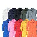 SOWA 選べる10色 長袖つなぎ 9800綿100% オープンカラーレディースサイズ ビッグサイズ 対応 作業着 作業服