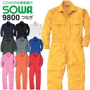 SOWA 長袖つなぎ 選べる10色 9800 綿100% オープンカラー 男女兼用 メンズ レディース 作業着 作業服 コスチューム チームウェア【3L】