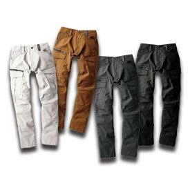 XEBEC ジーベック 2173 カーゴパンツ素材:綿97%・ポリウレタン3%(ストレッチオックス)サイズ:S-5Lワークパンツ パンツ ストレッチ 作業ズボン メンズ かっこいい作業服