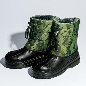 安全防寒ブーツ ジーベック 85714 EVA 安全靴 安全ブーツ メンズ 暖かい ボア 防寒 滑りにくい 軽量 ブーツ 作業靴 農作業 ガーデニング トレッキング アウトドア 作業靴 大きいサイズ おしゃれ
