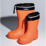 ジーベック85715EVA防寒長靴ロング